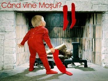 Cand Vine Mosul?