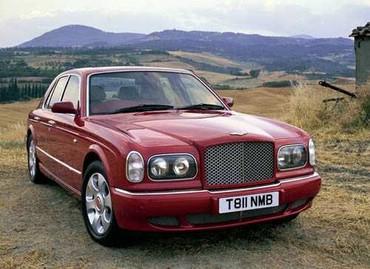 Rolls-Royce Rosie