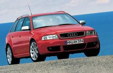 Audi Rosie
