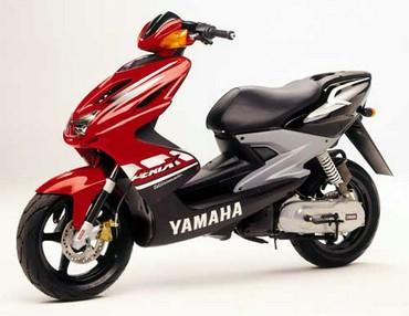 Yamaha Aero