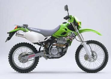 Kawasaki Frumoasa