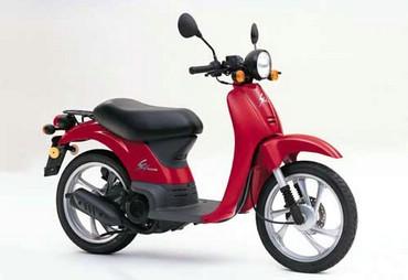 Scooter Rosu Fata