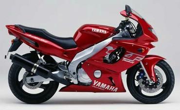 Yamaha Rosie Rosie