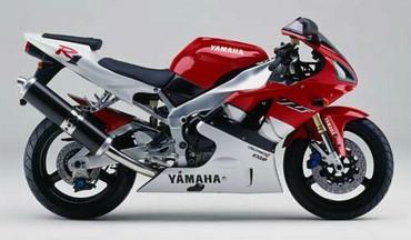 Yamaha Rosie